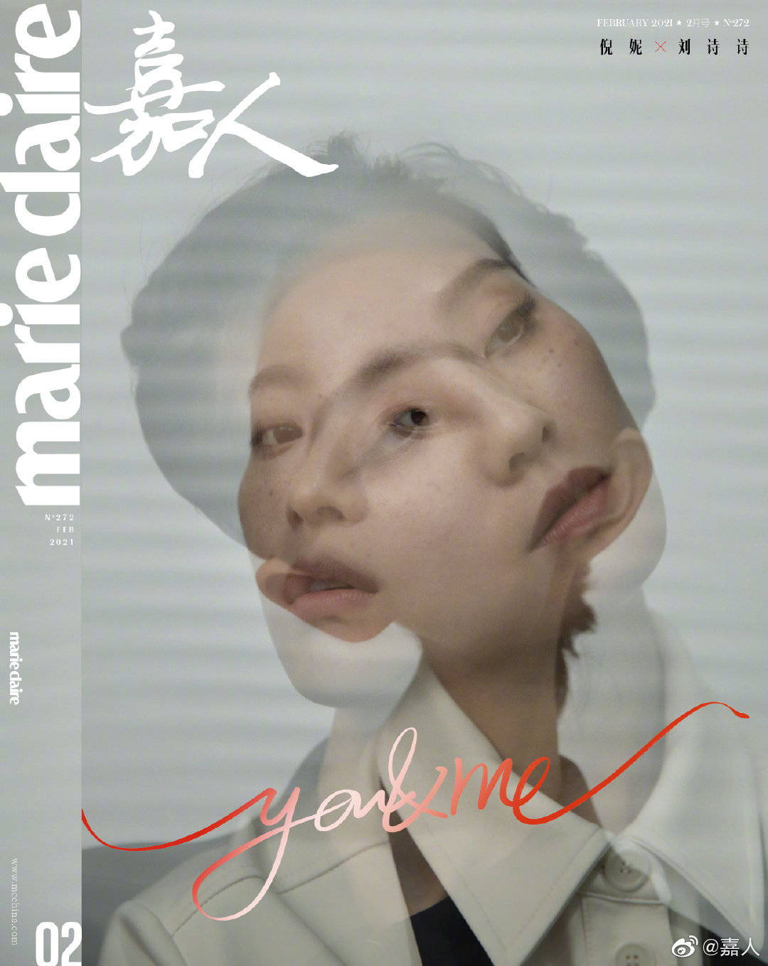 Actress Ni Ni and Liu Shishi on the cover of the February 2021 issue of Marie Claire China.