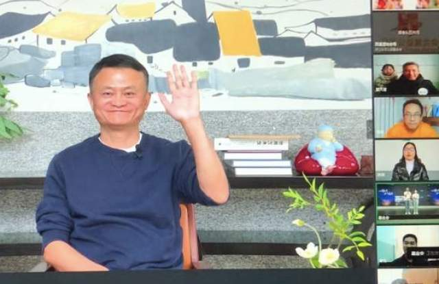 Jack Ma made his first public appearance during a virtual call with 100 rural teachers.