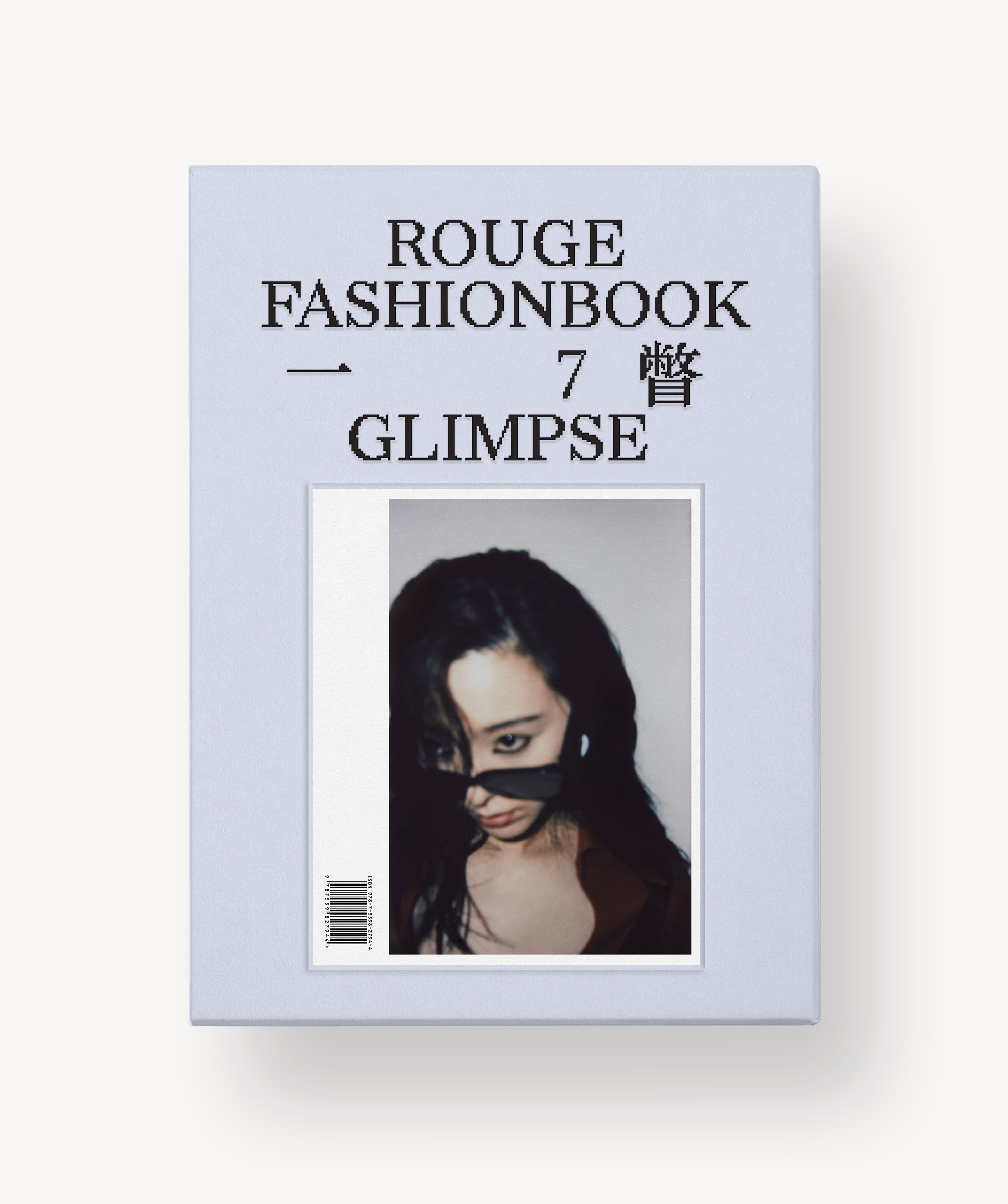 Fan Bingbing fronts the cover of Rouge Fashion Book, issue seven.