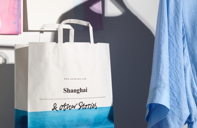 A teaser of & Other Stories Shanghai store, opening this fall.