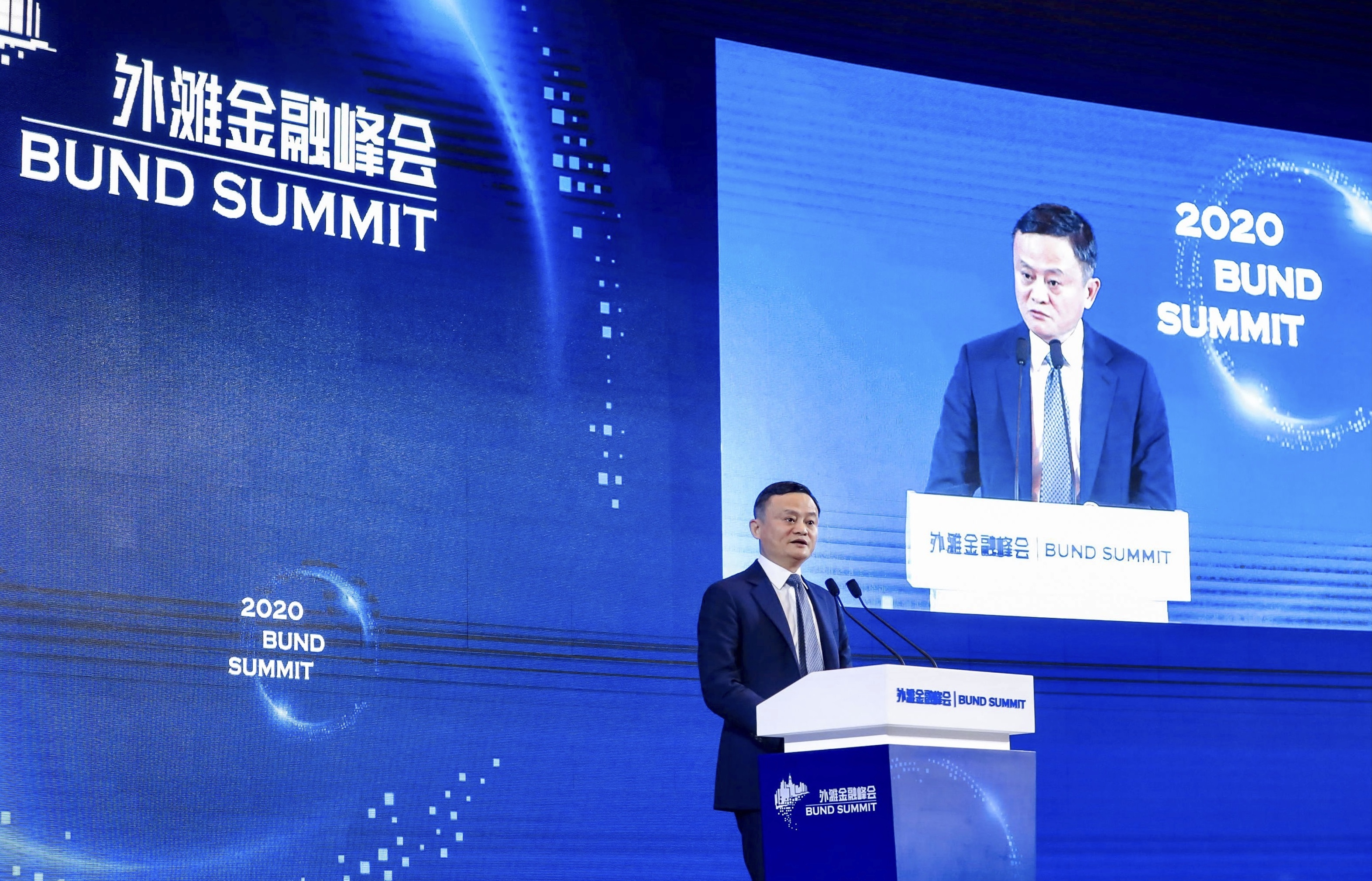 Jack Ma, the co-chair of the UN High-Level Panel on Digital Cooperation, founder of Alibaba Group, attends the Bund Summit in Shanghai. He says that the essence of finance is credit management. We must change the pawnshop idea of Finance and rely on the credit system.