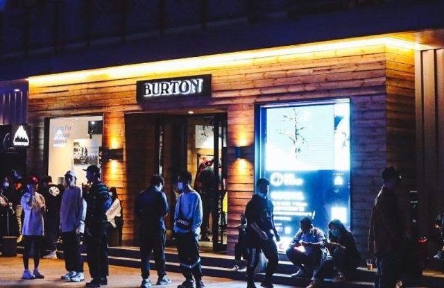The Burton Beijing store.