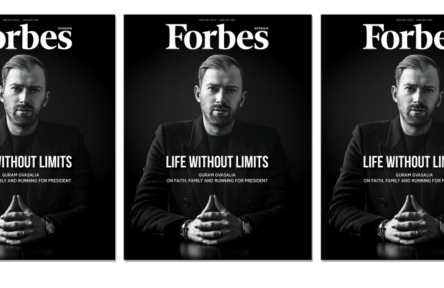 Guram Gvasalia on the Cover of Forbes Georgia.