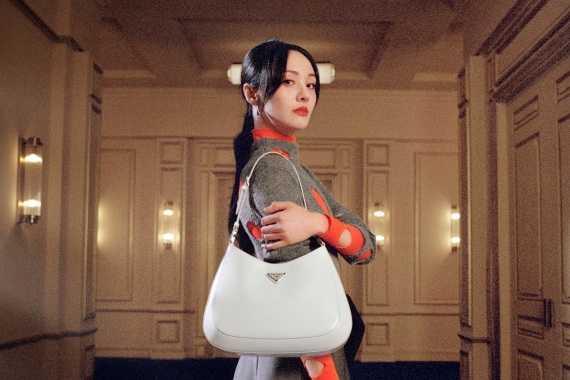 Actress Zheng Shuang in Prada's Chinese New Year campaign