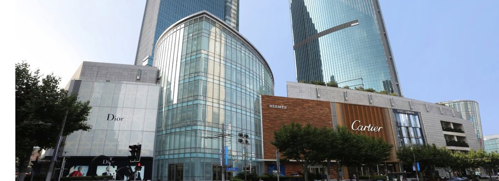 Plaza 66 in Shanghai