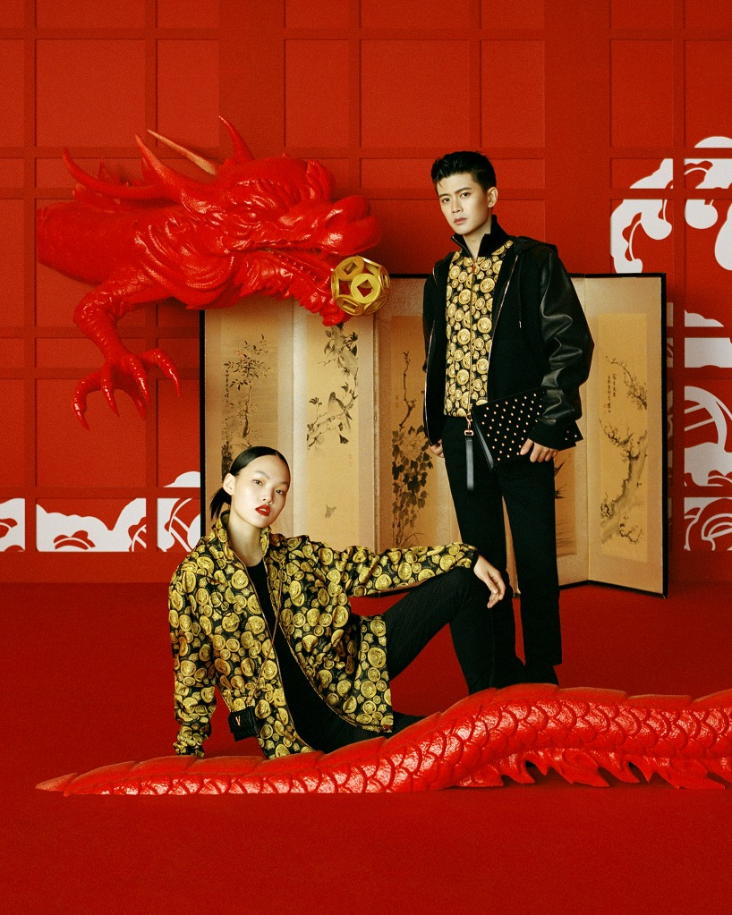 Versace Lunar New Year 2021 Campaign