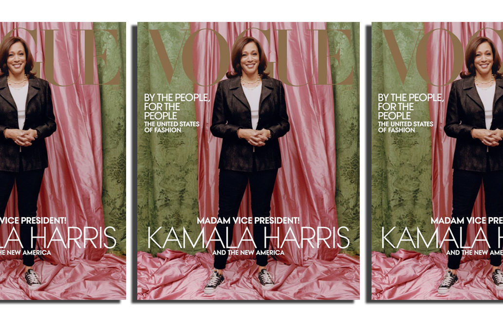 Kamala Harris on the February cover of Vogue.
