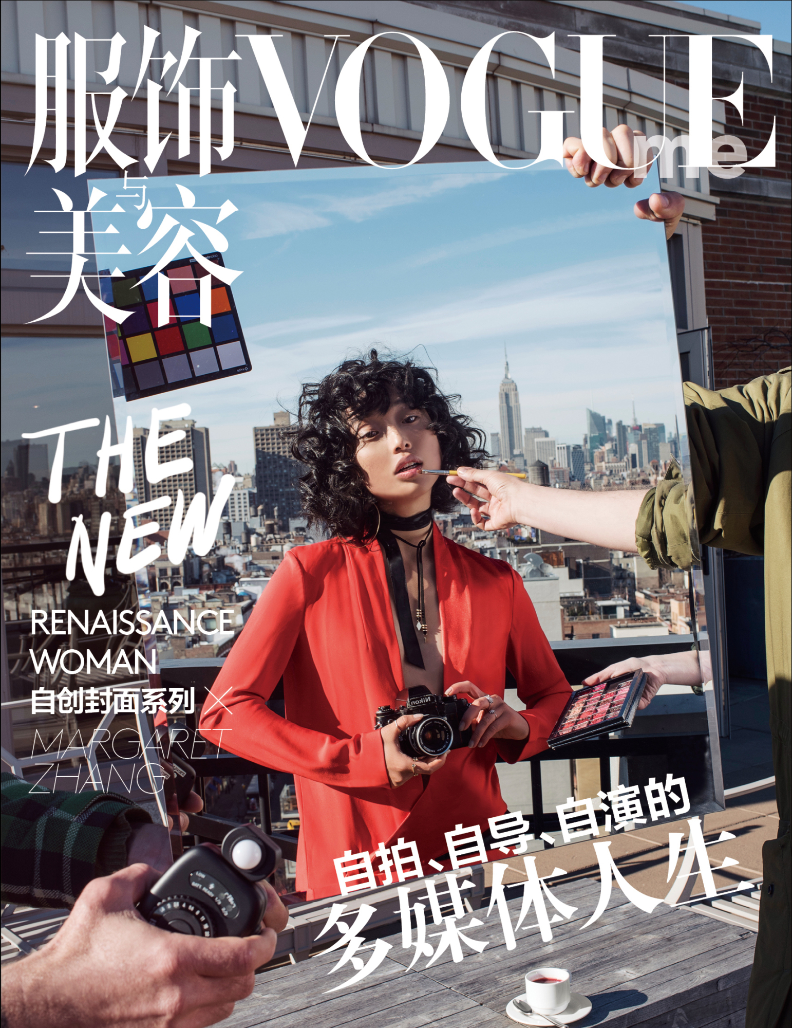 Margaret Zhang shot herself for two digital covers for Vogue Me in 2016.