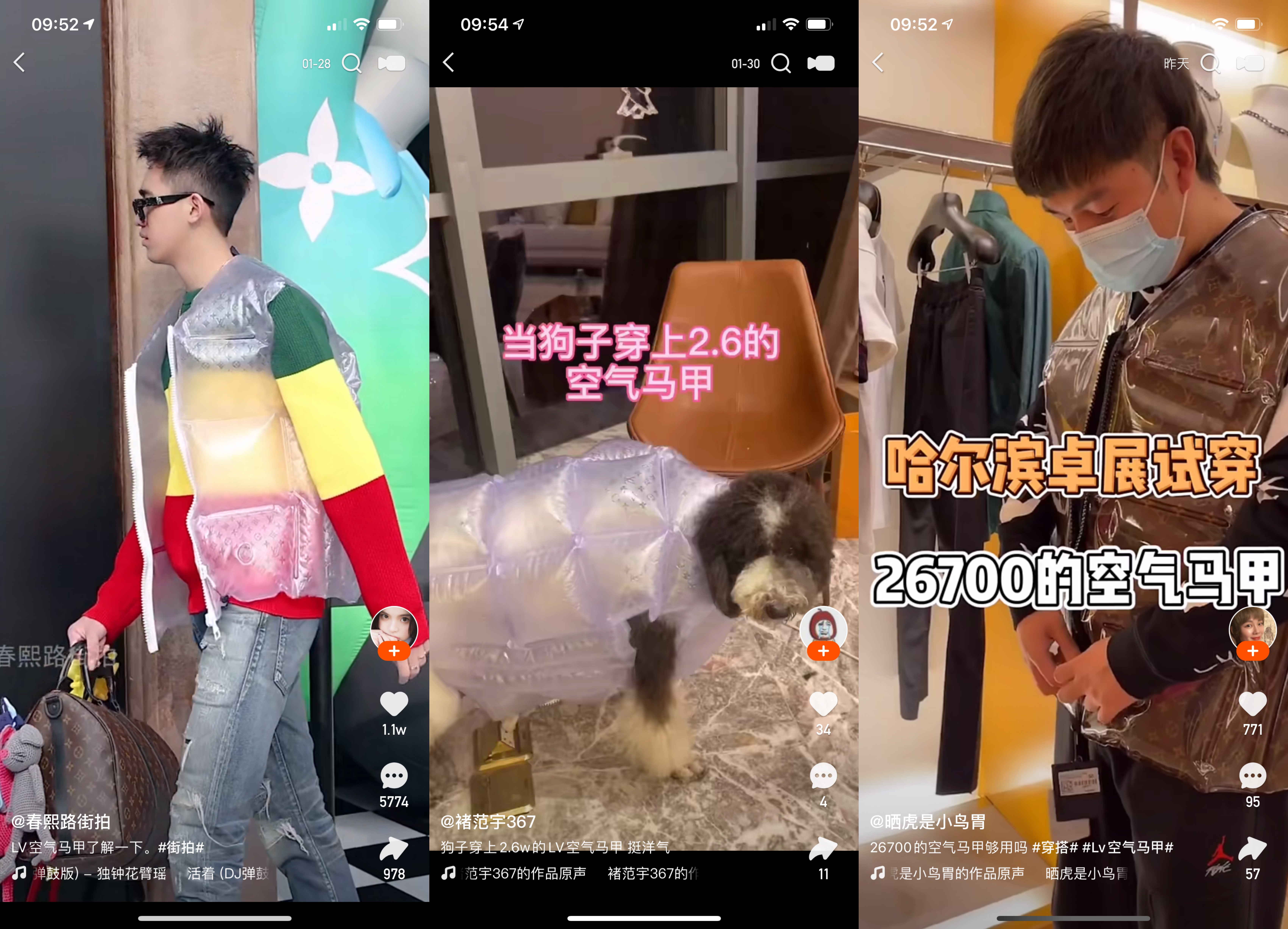 Louis Vuitton's inflatable gilet went viral on Chinese social media