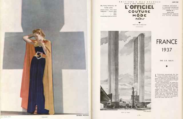 Parsons Paris, L'Officiel Team Up Amid Shared Centennials.jpg