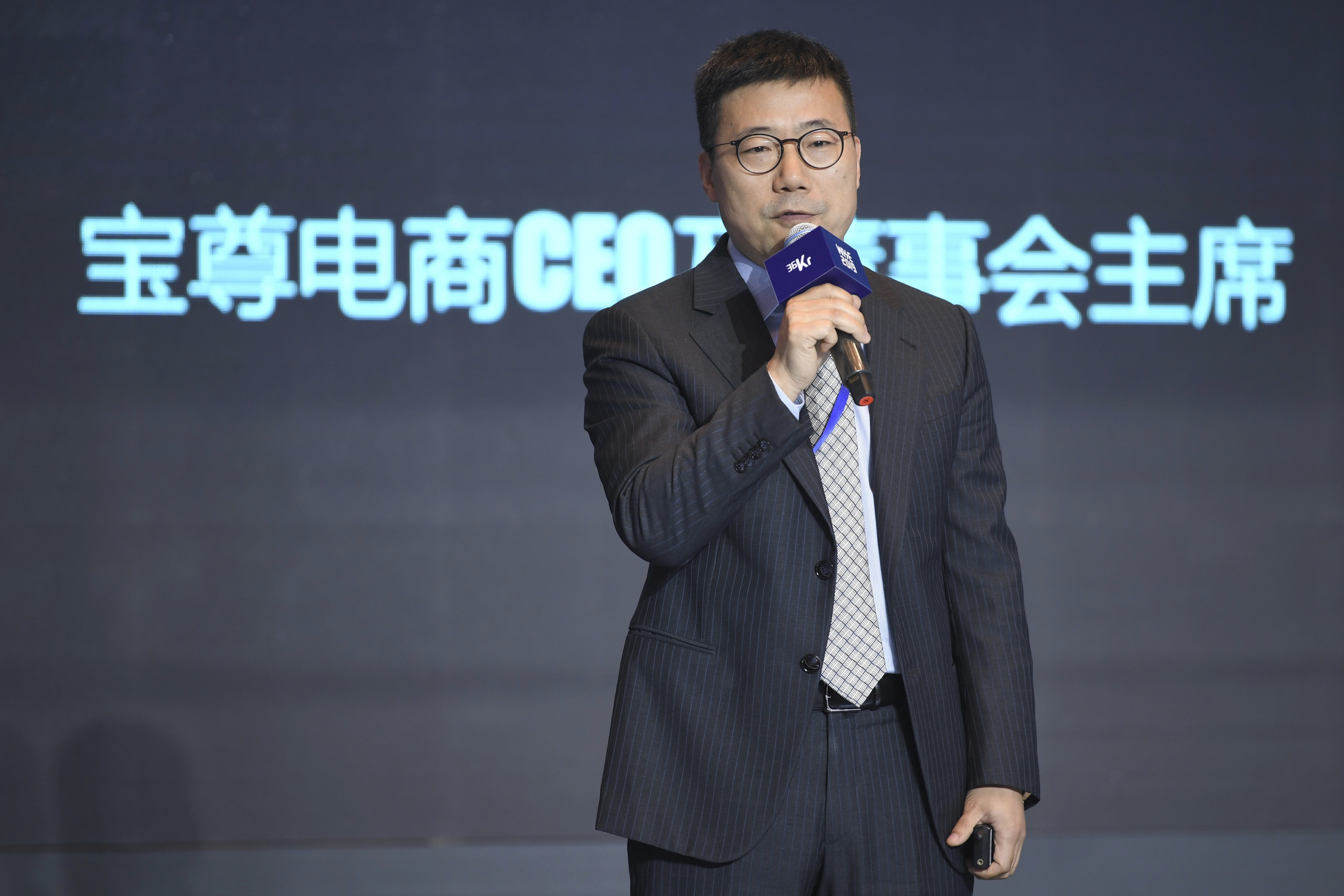 Vincent Qiu Wenbin, chief executive officer of Baozun Commerce, a Chinese company providing professional end-to-end e-commerce services, speaks during the 2019 WISE conference organised by 36Kr in Beijing, China, 9 July 2019. (Imaginechina via AP Images)
