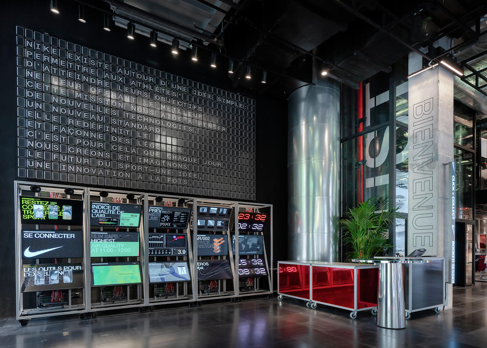 Nike emphasizes the experiential.