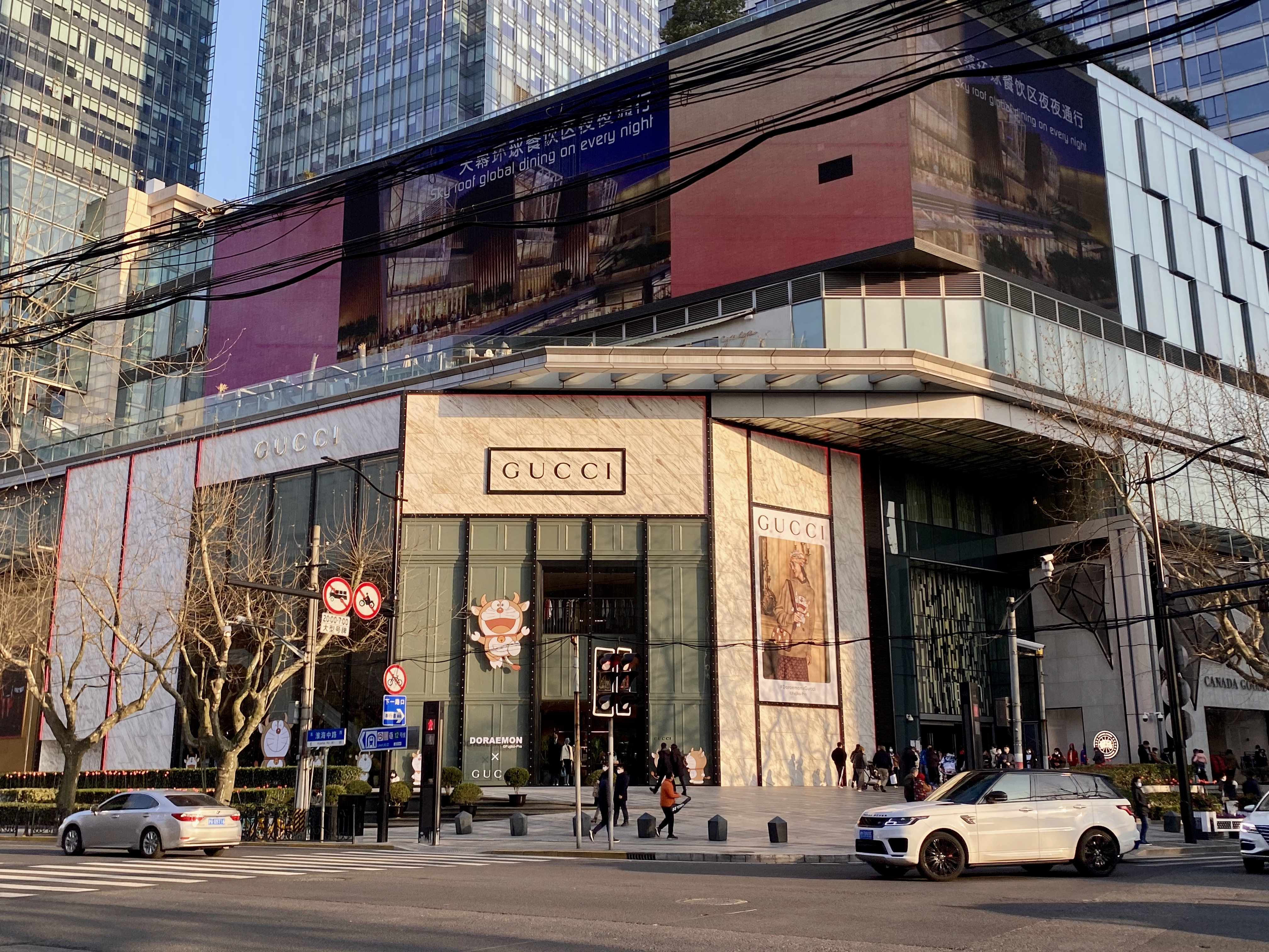 Gucci store at IAPM Shanghai