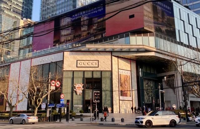 Gucci store at IAPM Shanghai