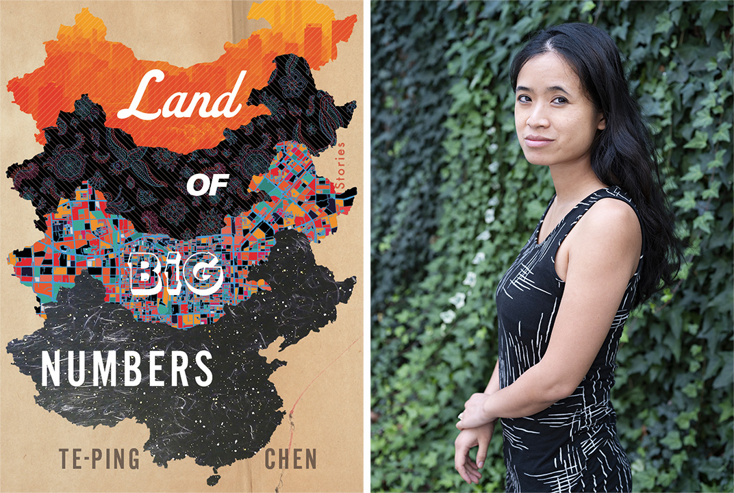Book cover and author Te-Ping Chen