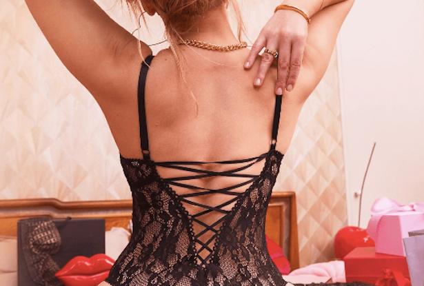 Adore Me lingerie website