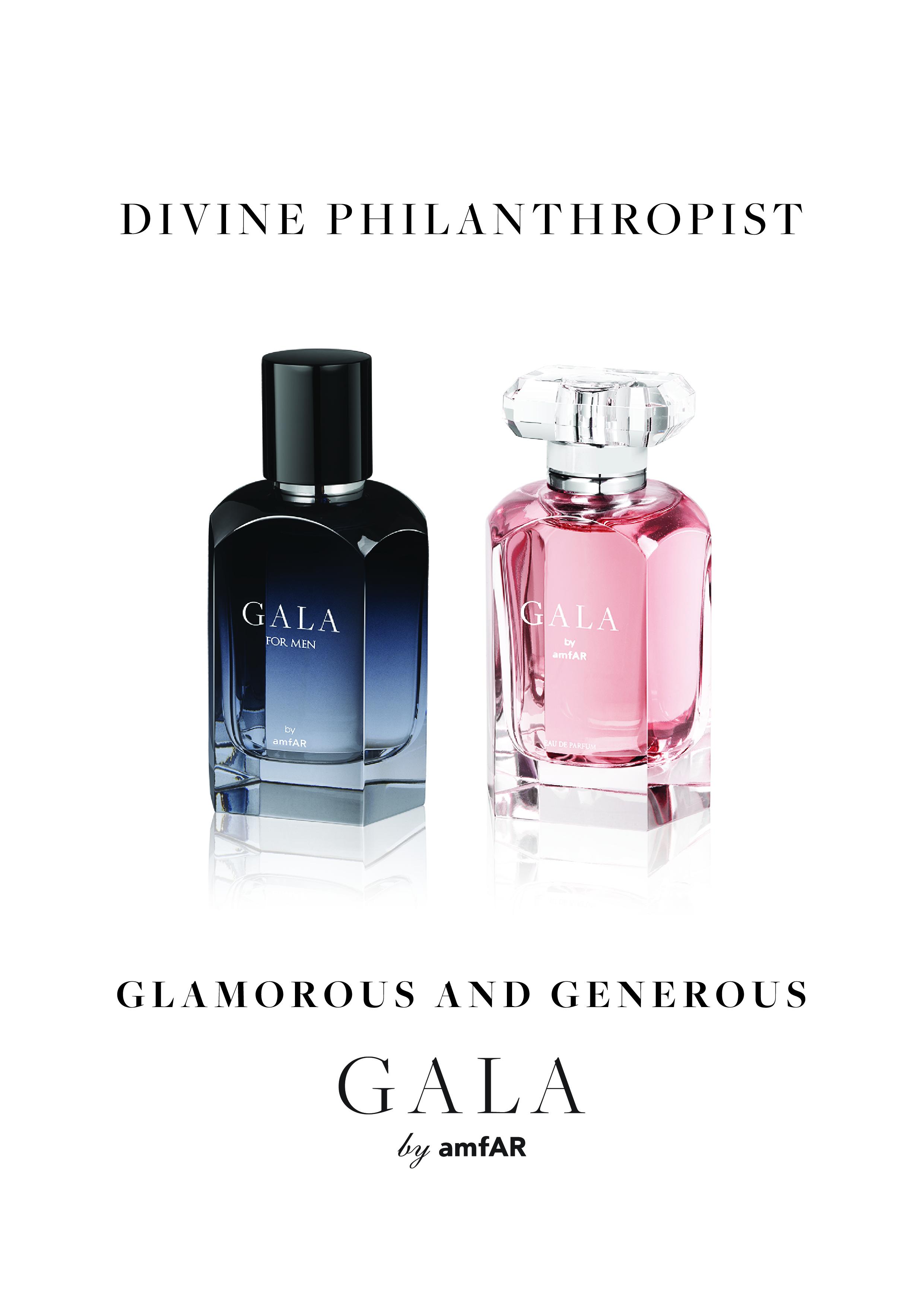 amfar gala fragrance