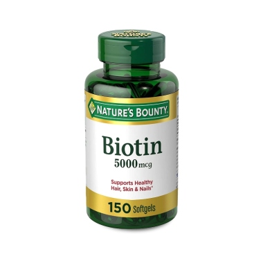 natures bounty, best biotin hair supplements