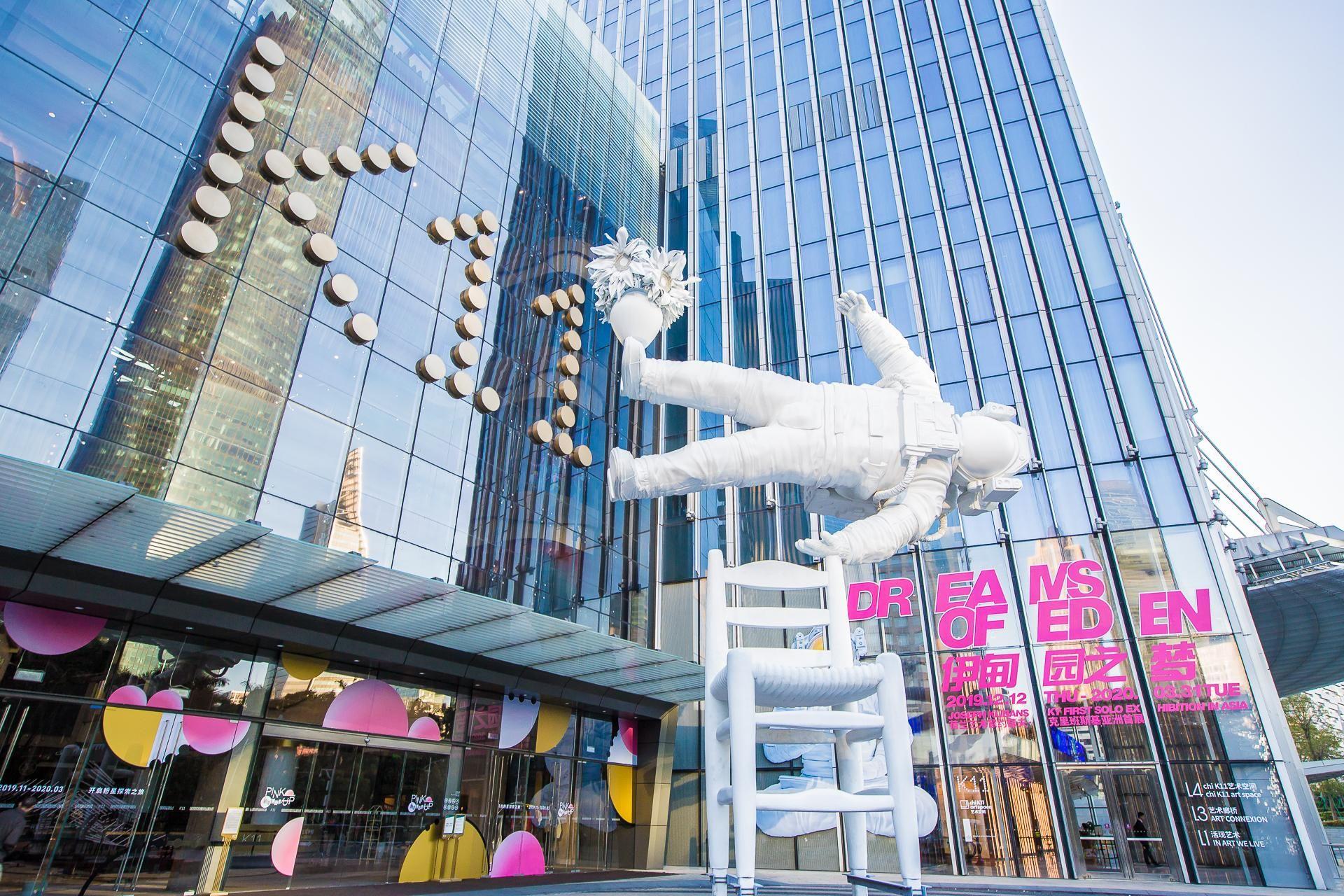 """Installation """"Self Portrait of a Dreamer"""" outside K11 Guangzhou"""