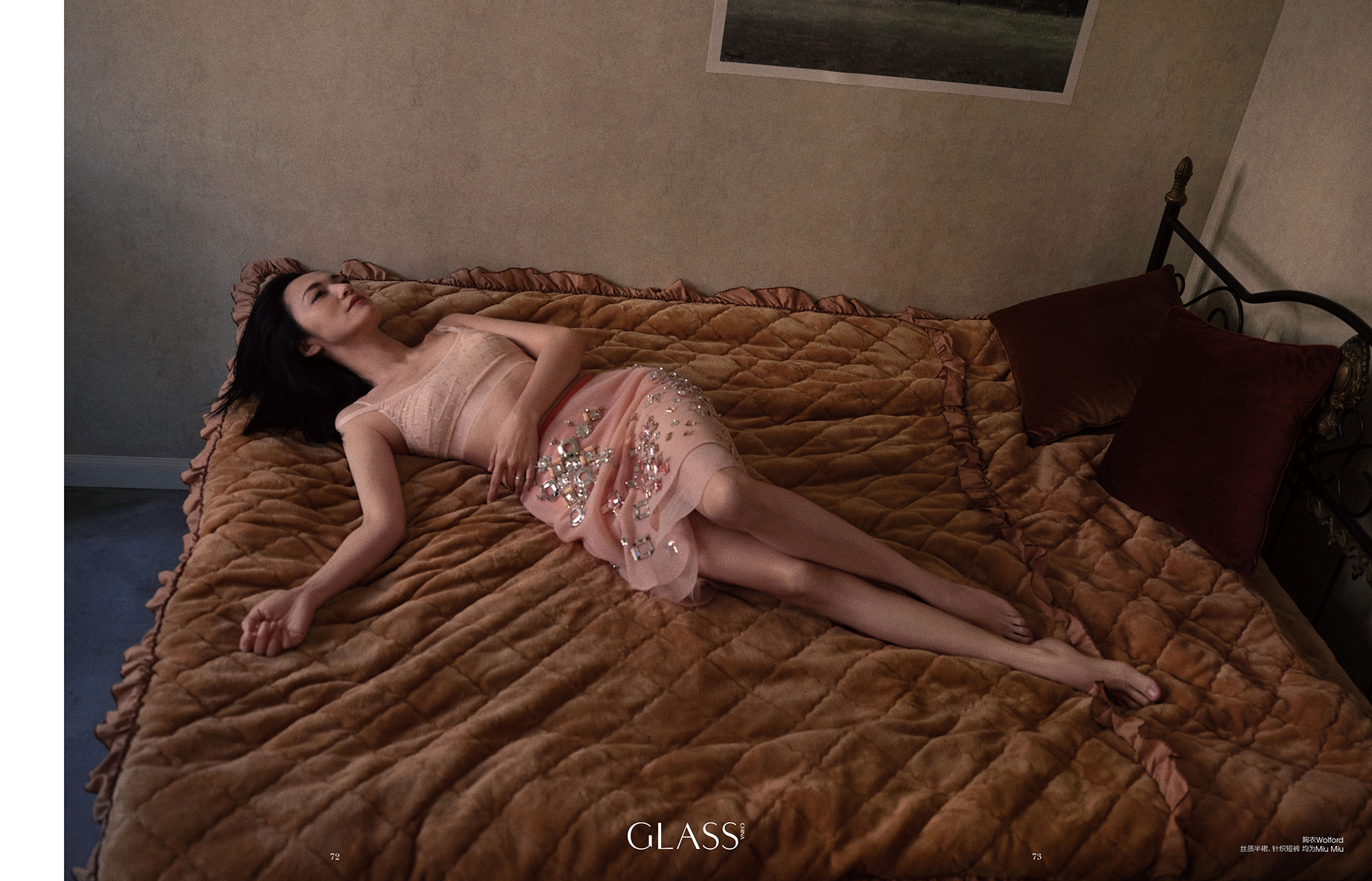 Actress Yao Chen featured in the launch issue of Glass China.