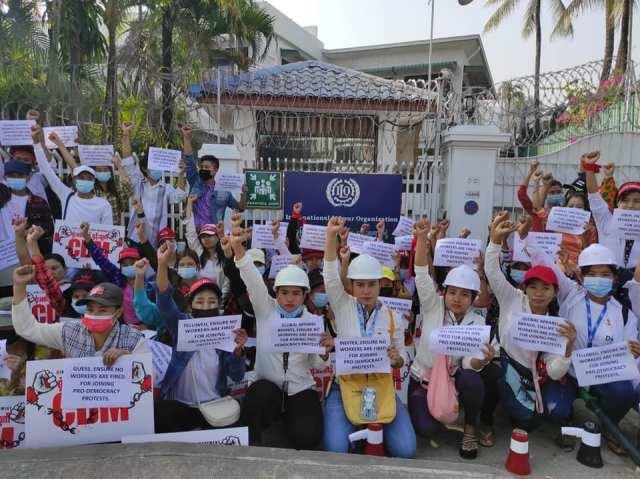FGWM ، میانمار ، کارگران پوشاک ، اعتراض کردند