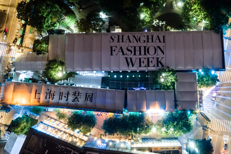 محل اصلی هفته مد شانگهای در Xintiandi شانگهای
