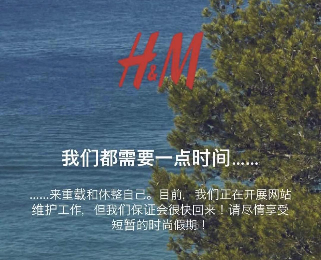 برخی از کاربران در چین هنگام خرید همکاری H&M x سیمون روکا با مشکلات فنی روبرو شدند