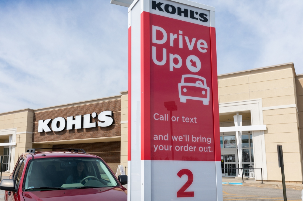 Kohl's store drive up