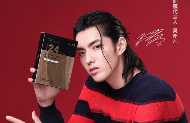 Kris Wu is the brand ambassador for Kans' facial mask line.