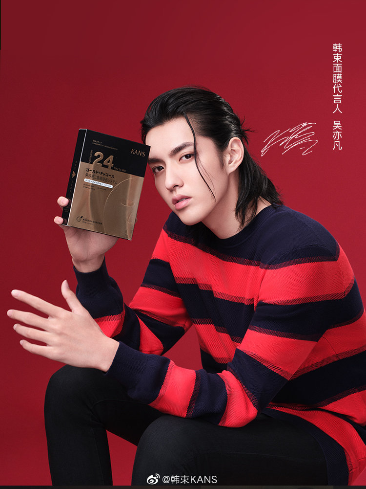 Kris Wu is the brand ambassador for Kans' facial mask line.