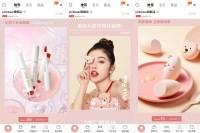 Screenshots of Pink Bear' Tmall store landing page.