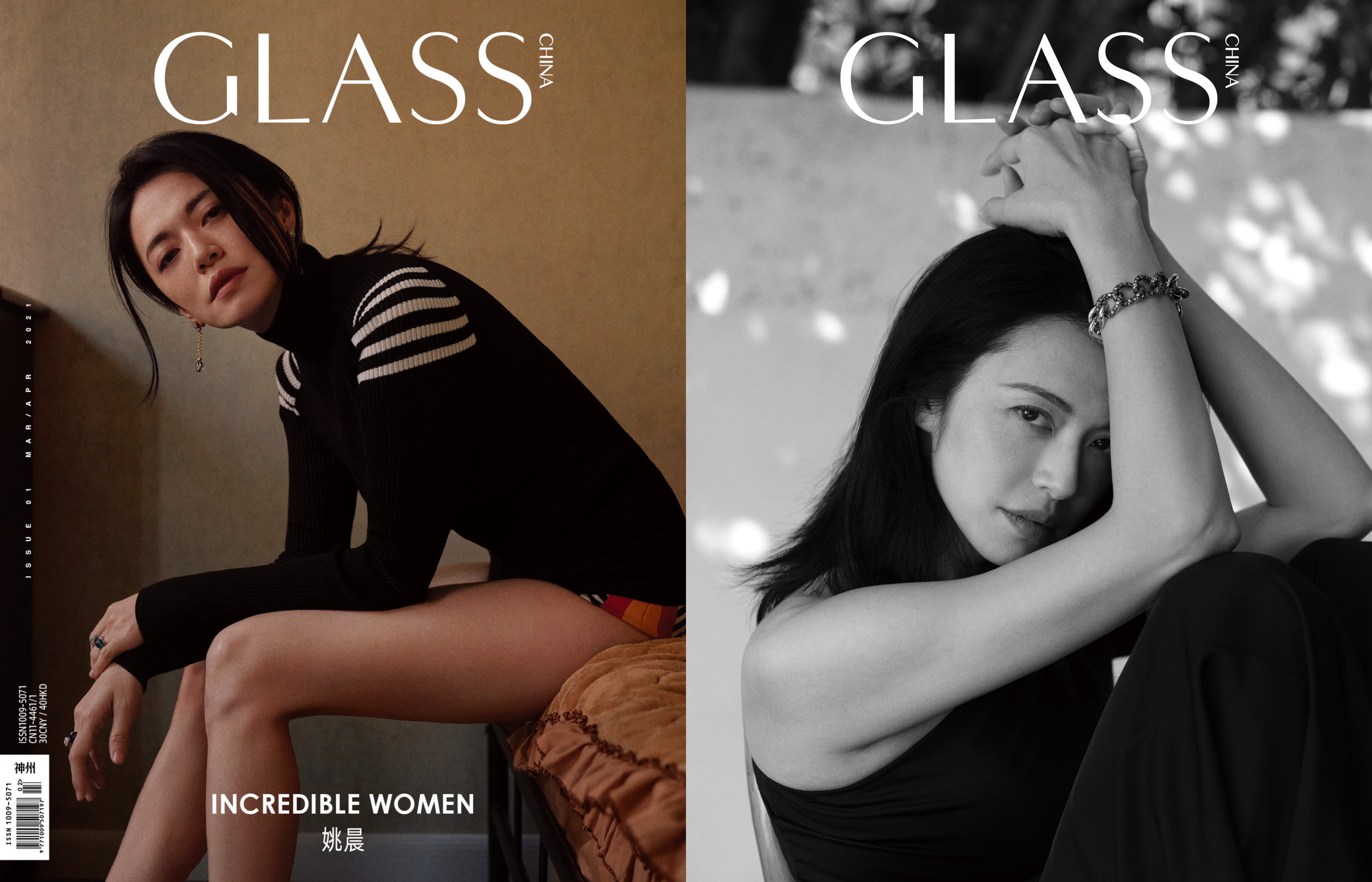 Actress Yao Chen fronts the cover of the launch issue of Glass China