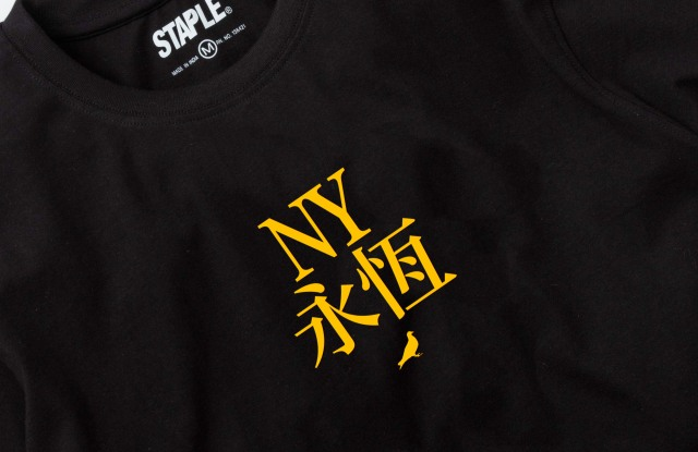 "The ""NY Forever"" T-shirt by Reed Art Department and Staple Pigeon with New York Forever"