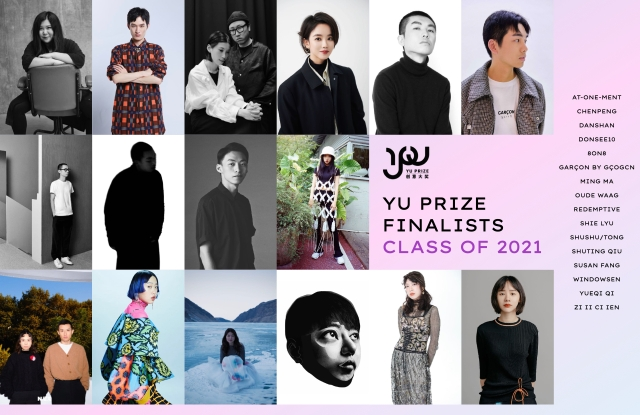 Yu Prize Announces 2021 Finalists.jpg
