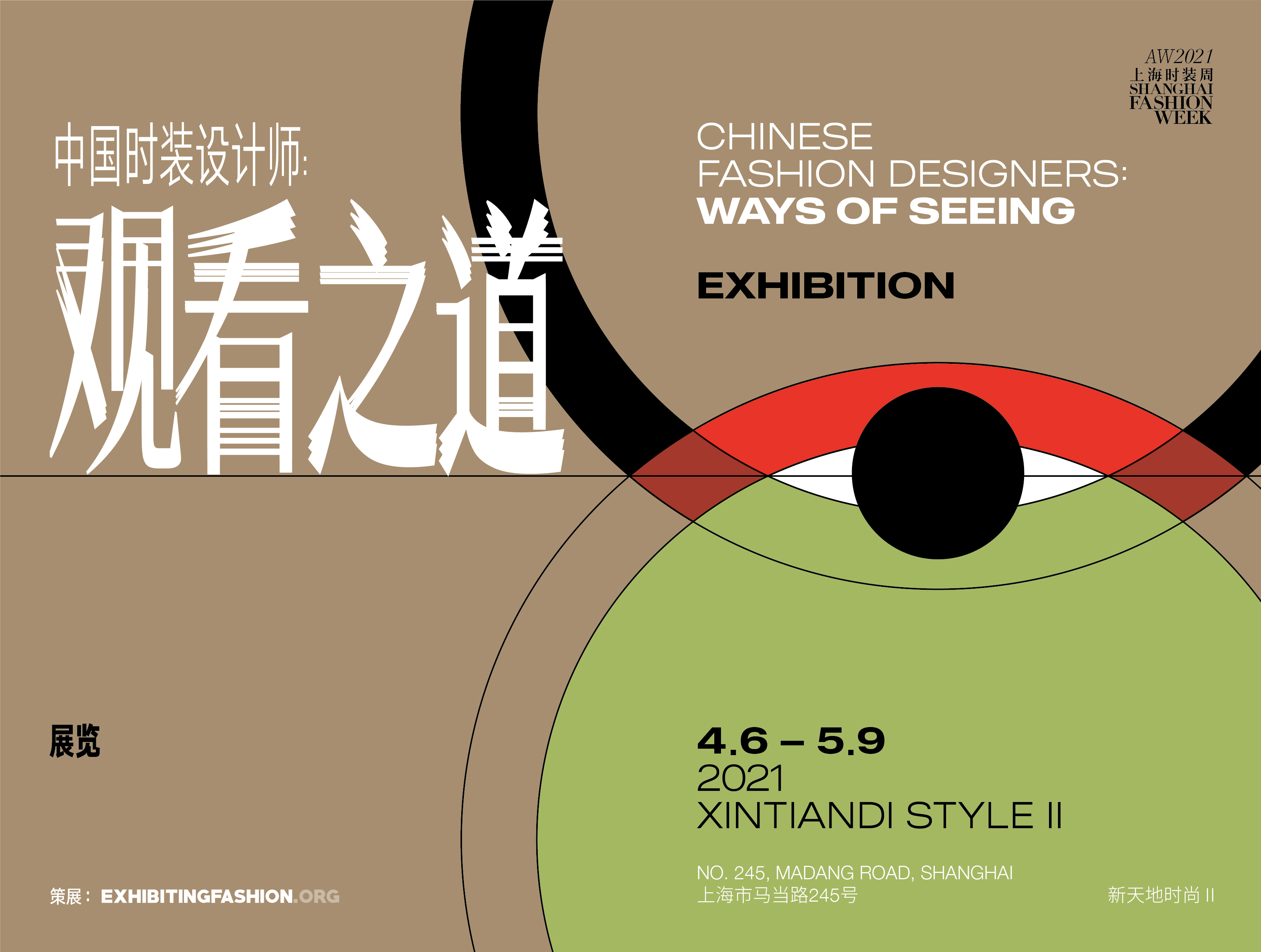 Poster of the exhibition