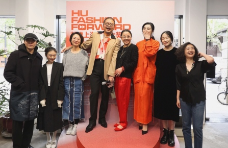 The announcement ceremony of Hu Fashion Forward in Shanghai. Guests include Julio Ng from showroom Seiya Nakamura; Tingting Chen, founder of Autumn showroom; Ying Zhang, founder of Xcommons and Not Showroom; Eric Young, founder of Le Monde de SHC; Joann Cheng, chairwoman of Fosun Fashion Group; Fan Bingbing, actress; Xiaowei Zhu, cofounder of Tube Showroom; Zhuge Sujia, deputy editor in chief of Elle China.