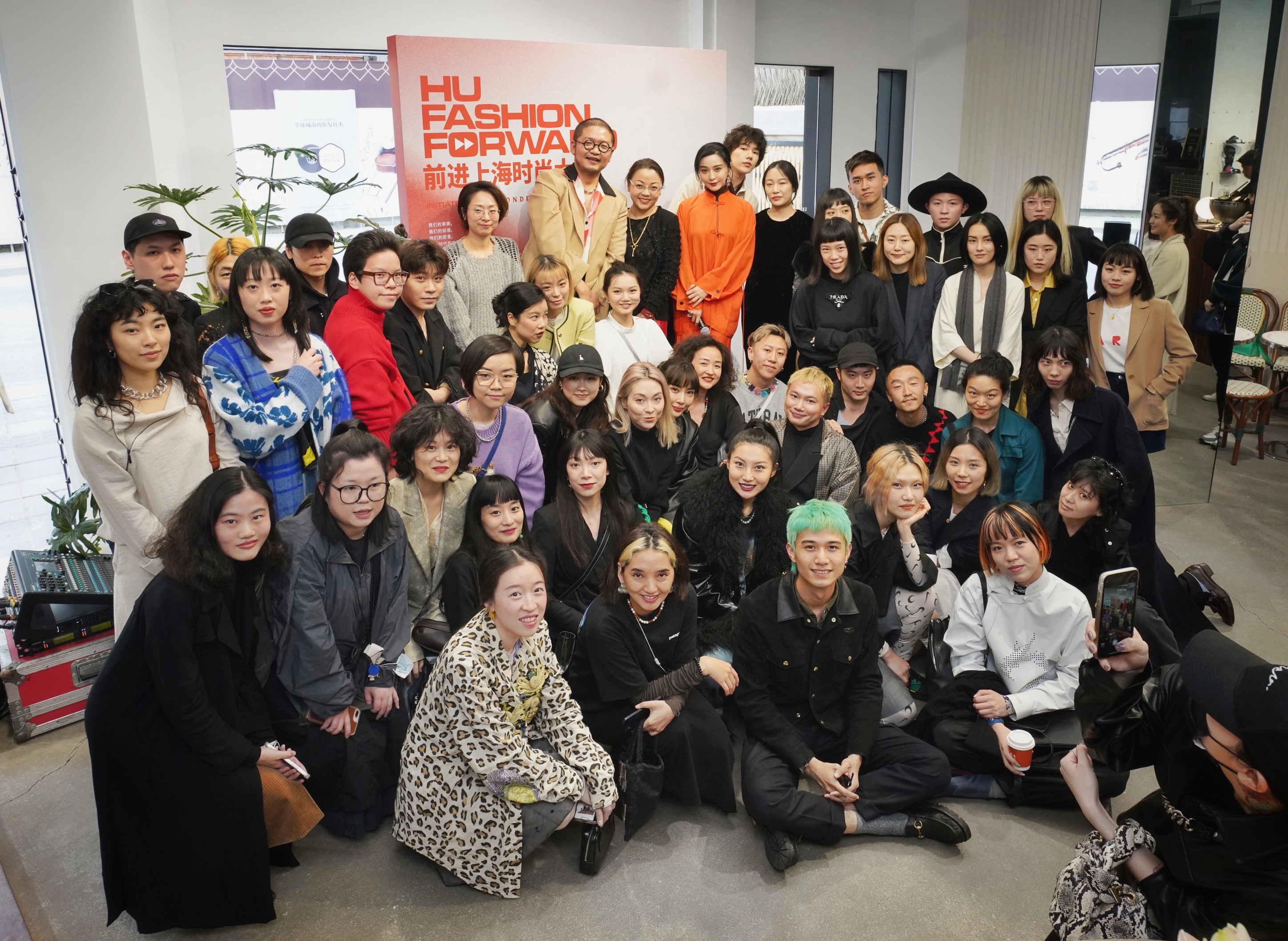 Designers and industry leaders attended the the announcement ceremony of Hu Fashion Forward.