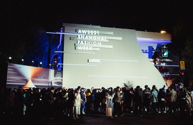 The scene at Shanghai Fashion Week fall 2021.