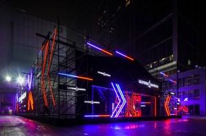 Ulysse Nardin temporary store in China