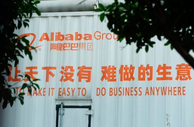 A view outside the headquarters campus of Alibaba Group in Hangzhou.