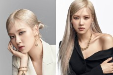 Blackpink's Rosé Named Official Tiffany & Co. Global Ambassador