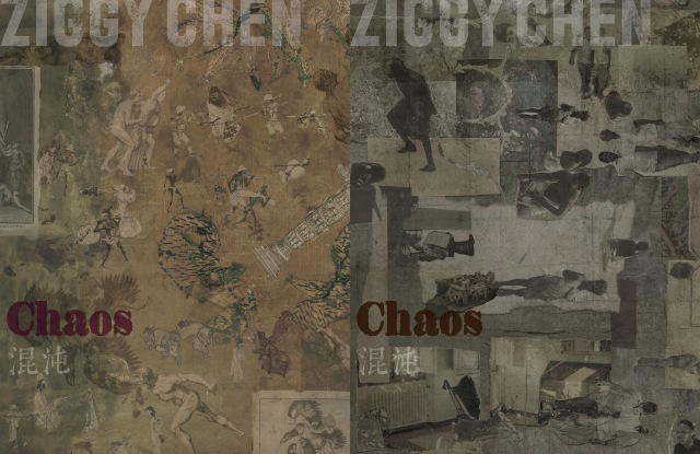 Exhibition posters made with print details from Ziggy Chen's previous collections.