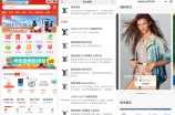 China's JD.com will redirect LV search results to Louis Vuitton's WeChat Mini-porgam from Thursday midnight Beijing time.