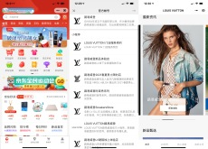 Louis Vuitton Sides With JD.com to Expand Online Reach in China