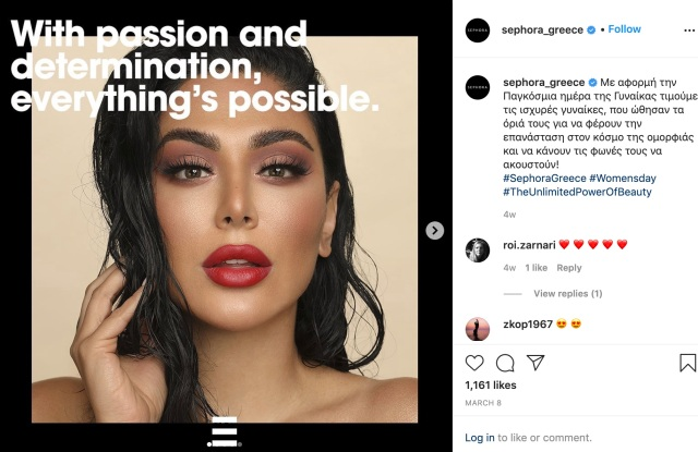 EXCLUSIVE: Launchmetrics Spotlights Diversity and Inclusivity in Beauty Advertising.jpg
