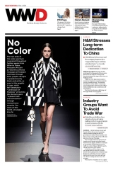 WWD04012021pageone