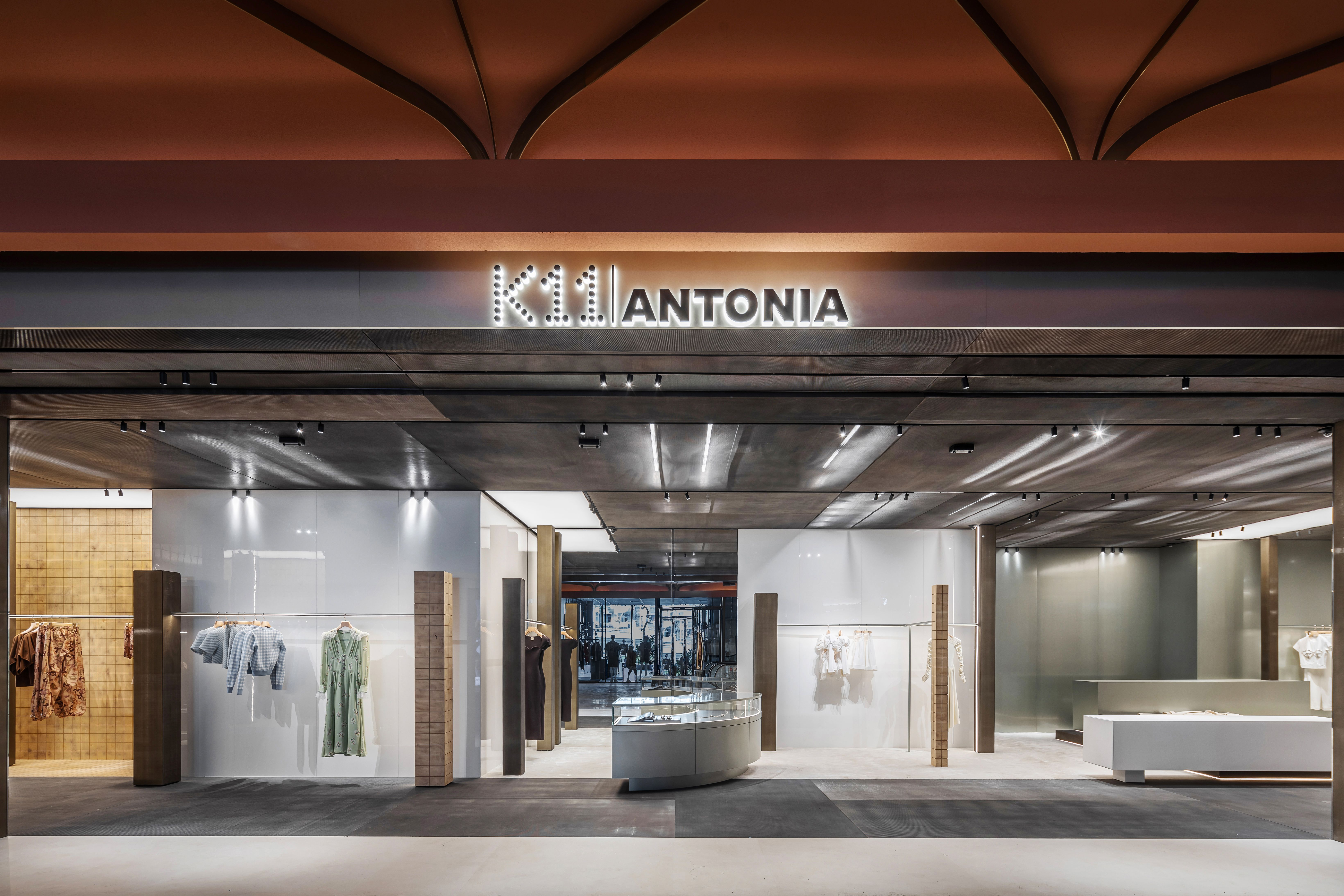Antonia's store at the K11 Art Mall in Wuhan.