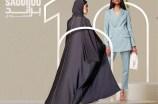 Saudi 100 Brands 2021.