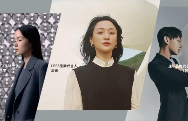 JNBY Group Names Zhou Xun, Ju Xiaowen, Yoo Ah-in as Ambassadors.jpg