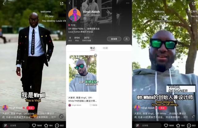 Screenshots of Virgil Abloh's Xiaohongshu page